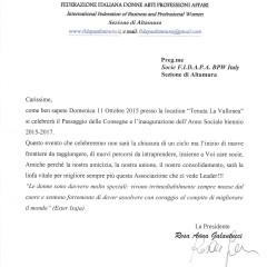 11 Ottobre 2015 – Passaggio Consegne ed in. Anno Sociale biennio 2015-2017